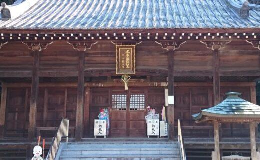 東山 瑠璃光院 繁多寺