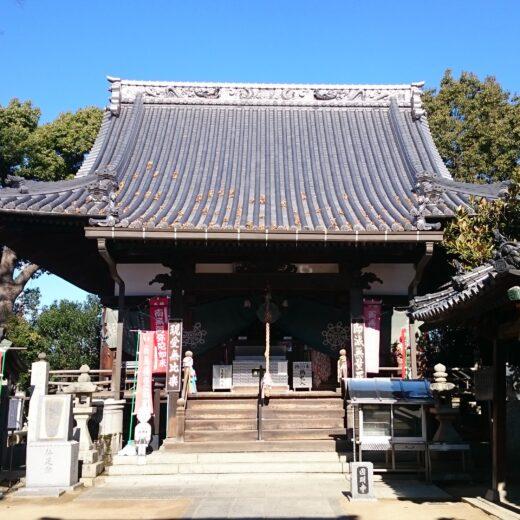 須賀山 正智院 円明寺