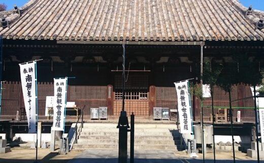龍雲山 護持院 太山寺