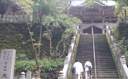 菅生山 大覚院 大寶寺