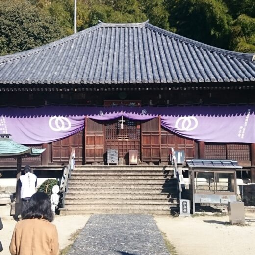 西林山 三蔵院 浄土寺