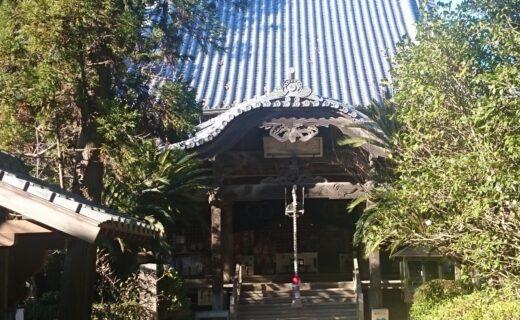 医王山 養珠院 浄瑠璃寺