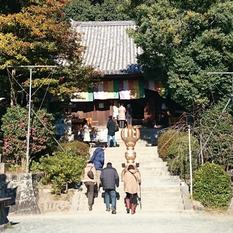 熊野山 虚空蔵院 石手寺