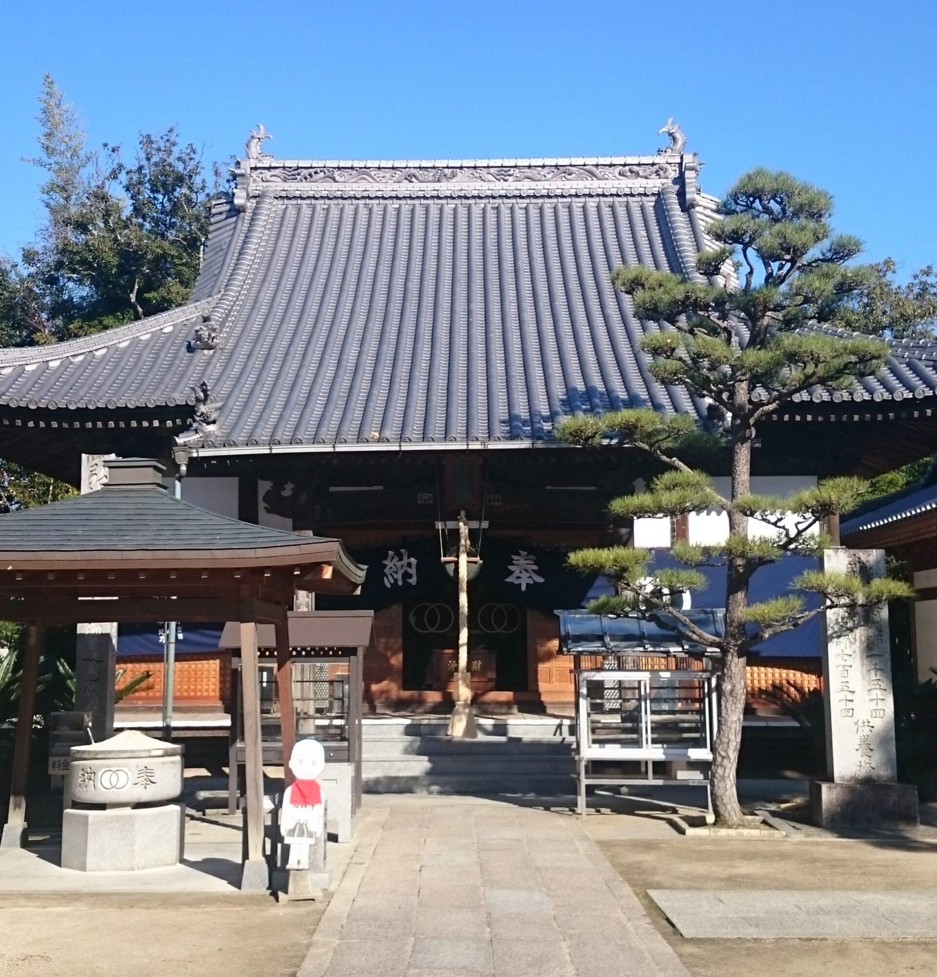 清滝山 安養院 西林寺