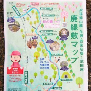 廃線ハイキングマップ
