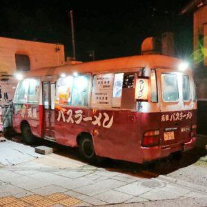 函館バスラーメンの赤いバス